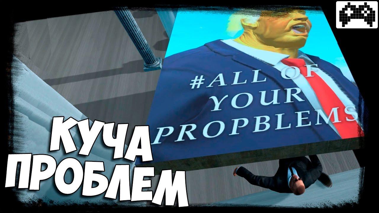 ЛУЧШИЙ ТЕЛОХРАНИТЕЛЬ ⏩ Mr.President! #2